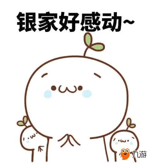 QQ图片20180214193713.png