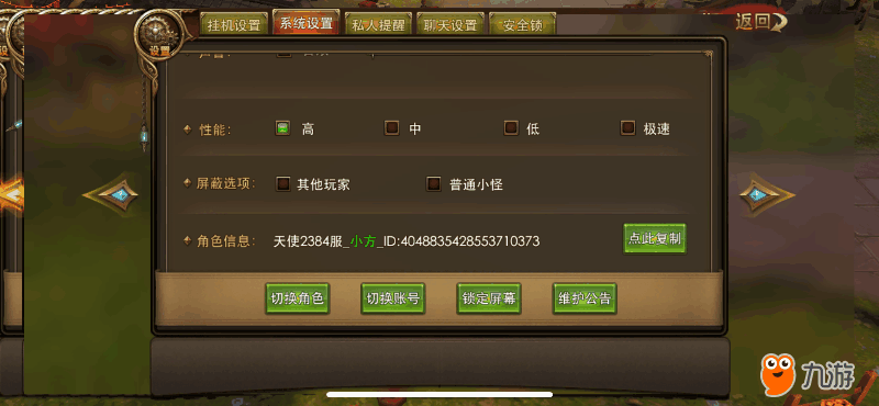98376F89s4CFAs45AFsA80CsDE3E461DD1C8.png