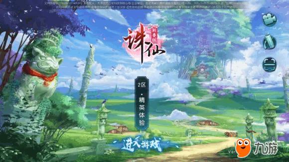 """《诛仙》爆料!新职业""""灵契""""技能&召唤兽技能介绍!"""