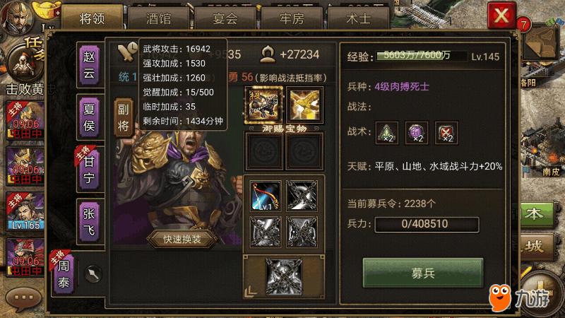Screenshot_2018s03s14s00s06s52s851_com.xm.gcld.mi.png