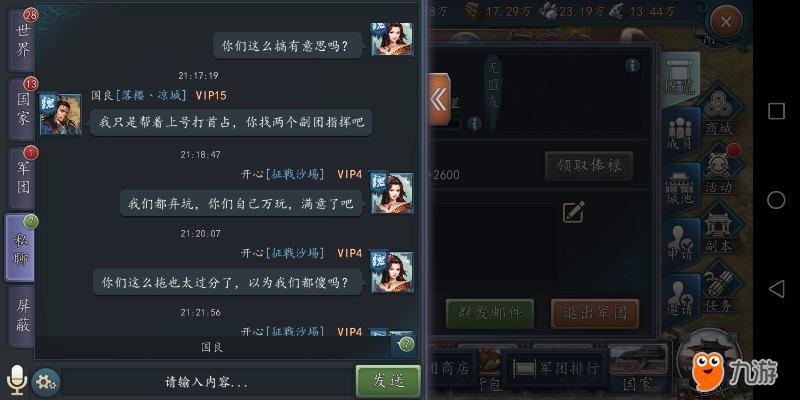 Screenshot_20180319s224245.jpg
