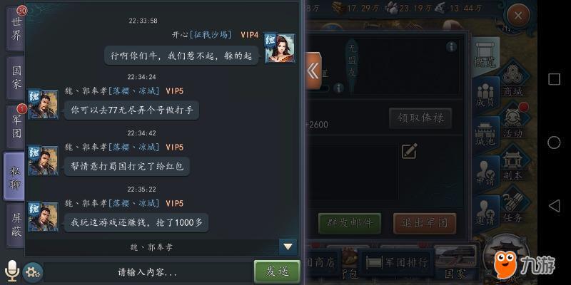 Screenshot_20180319s223747.jpg
