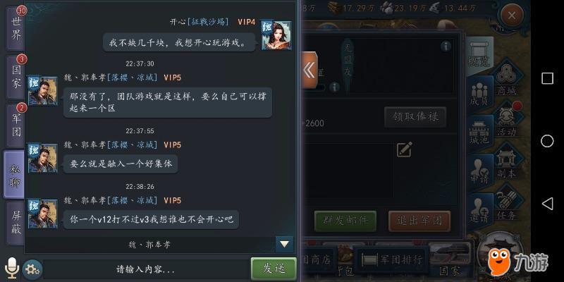 Screenshot_20180319s223827.jpg