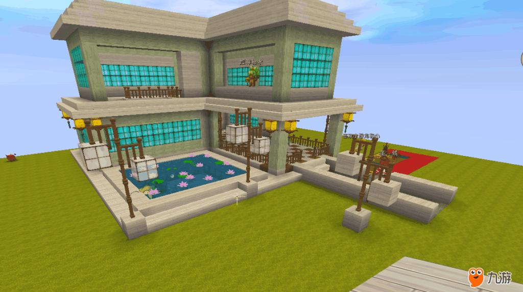 迷你世界小别墅建造