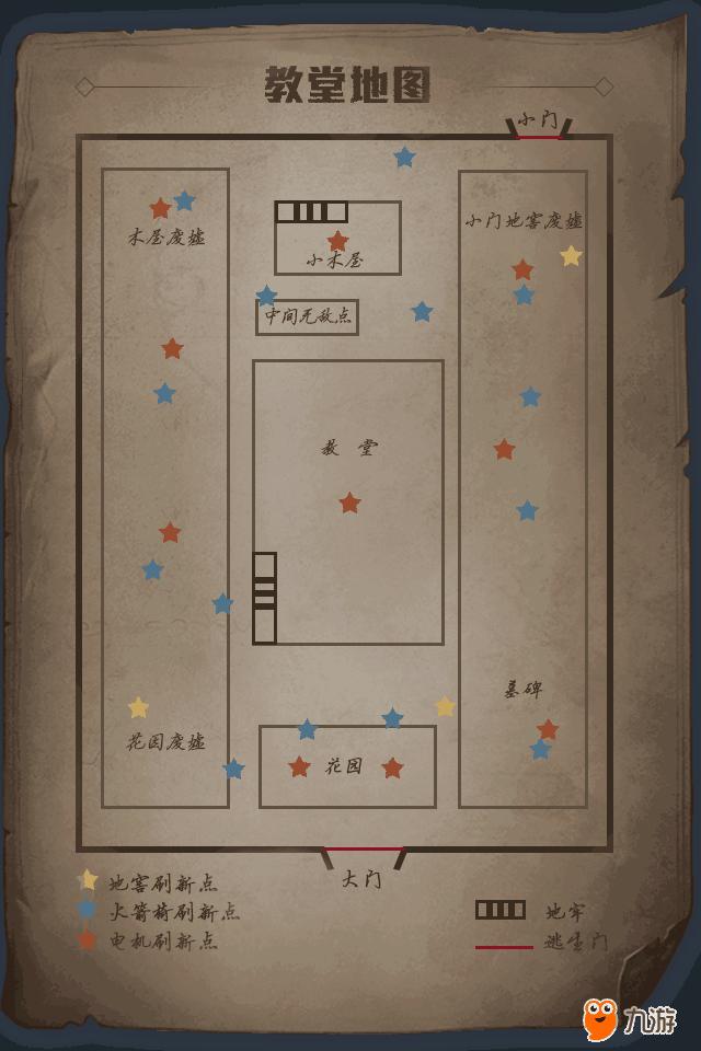 地图3.png