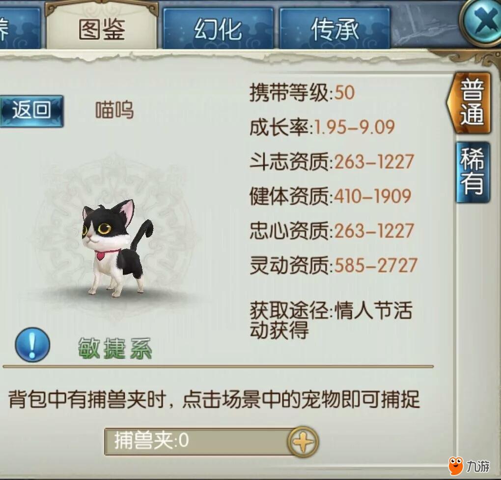 mmexport1523948746141.jpg