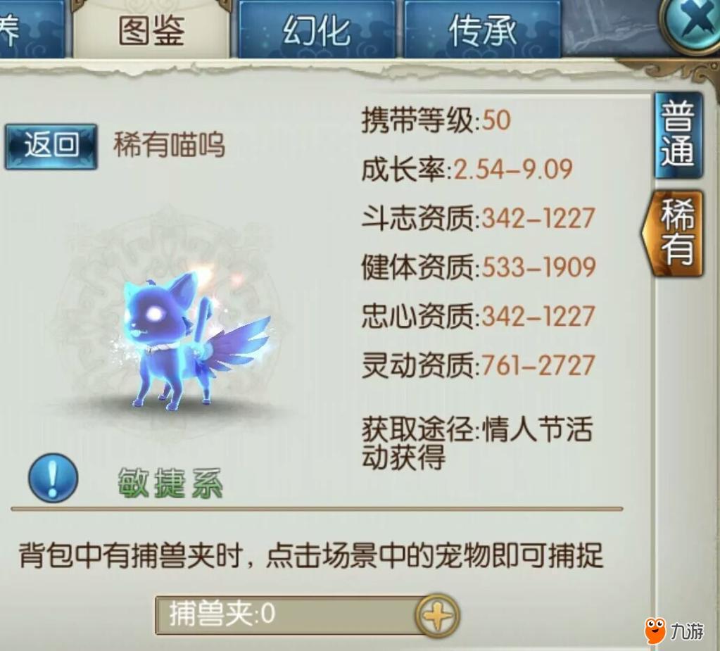 mmexport1523948751752.jpg