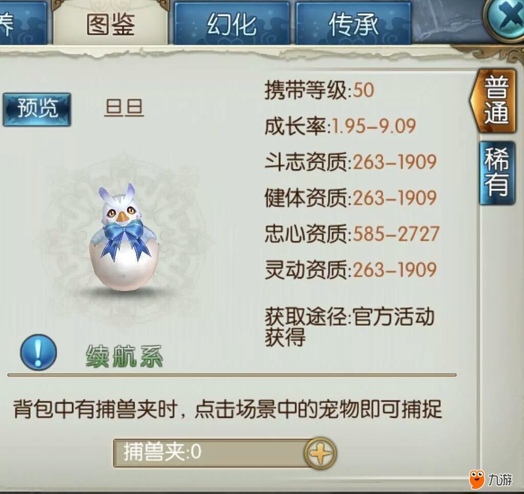 mmexport1523948767935.jpg