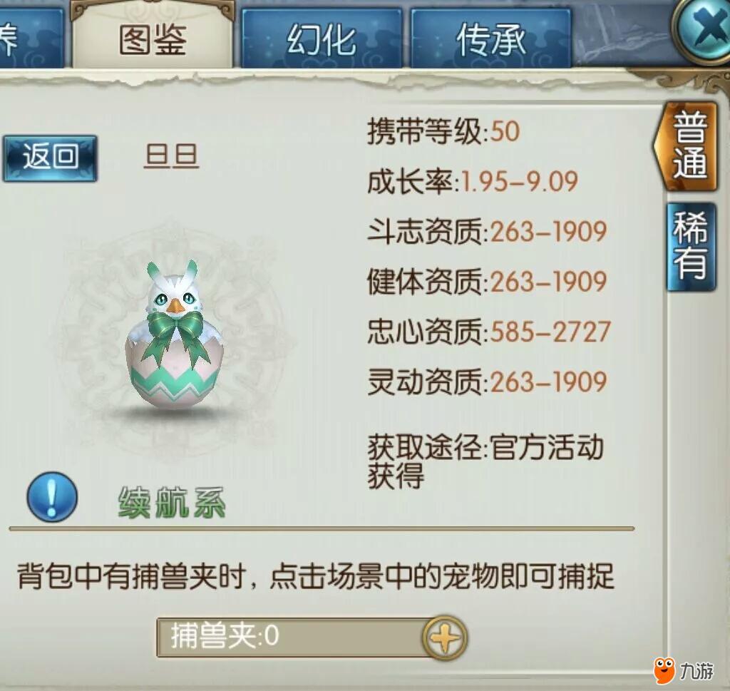 mmexport1523948770677.jpg
