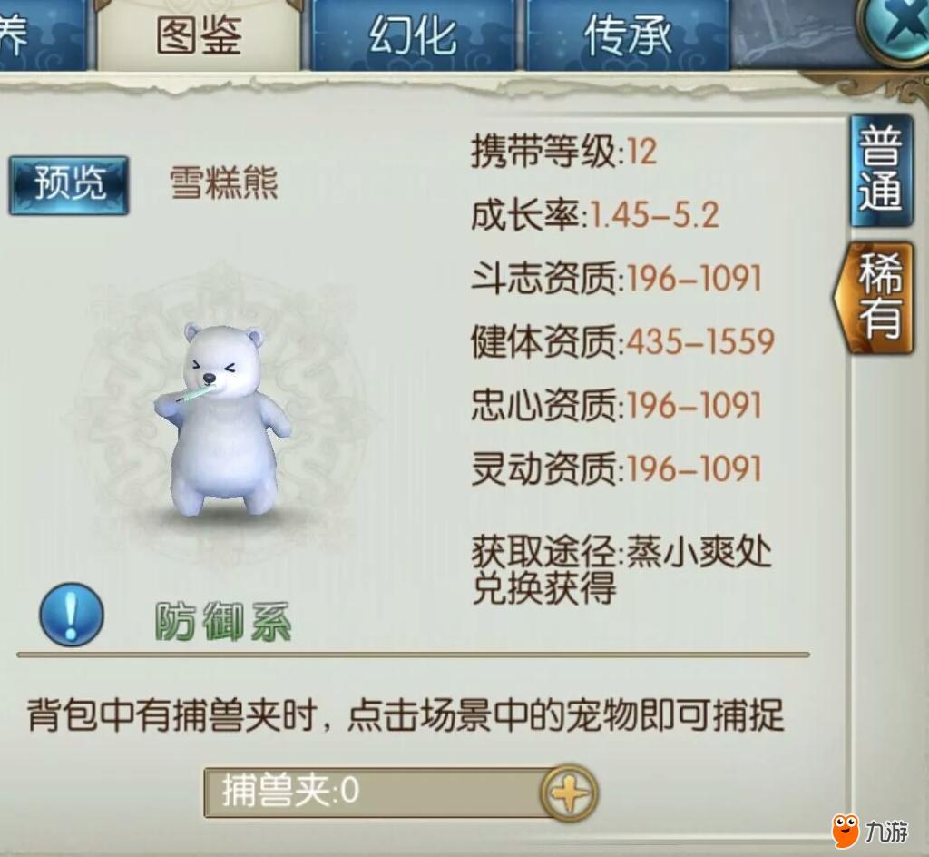 mmexport1523948778793.jpg