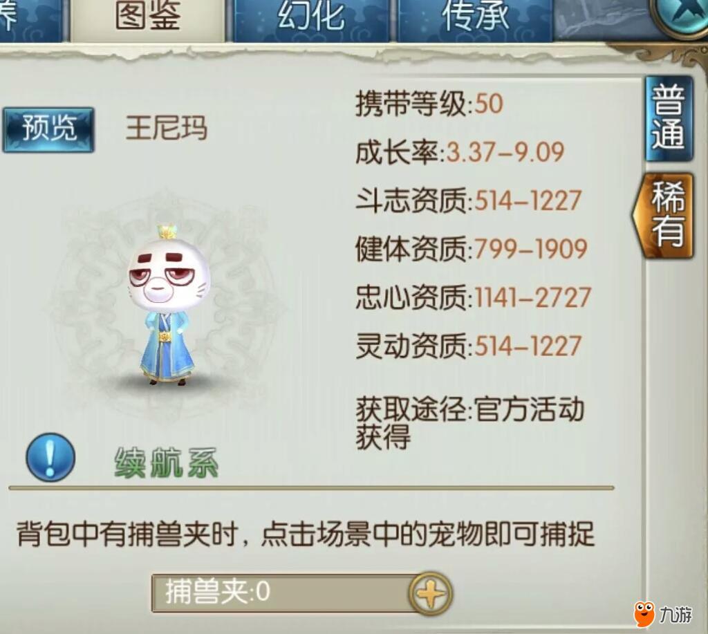 mmexport1523948792005.jpg