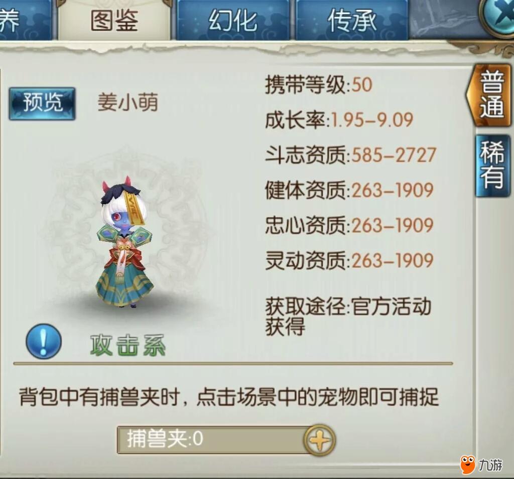 mmexport1523948805440.jpg