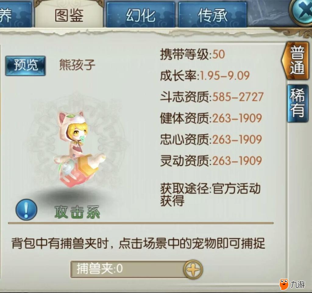 mmexport1523948816249.jpg