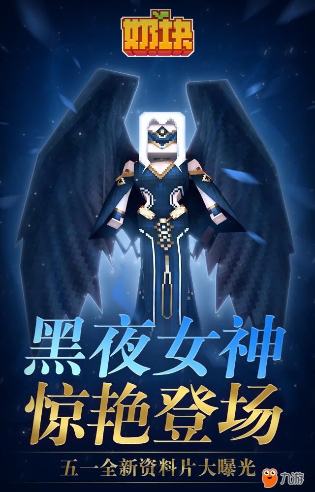 黑暗女神.jpg