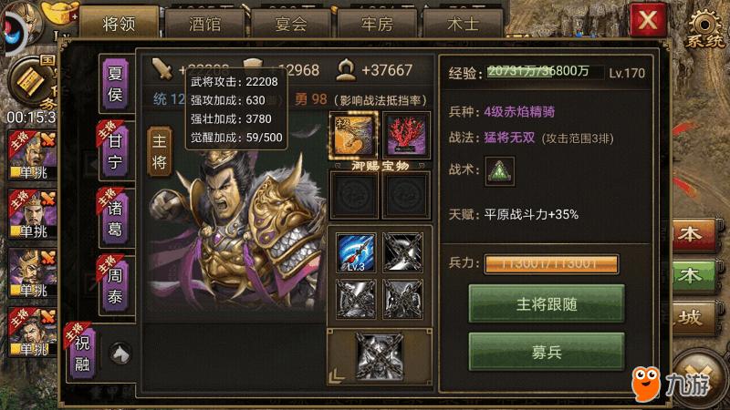 Screenshot_2018s04s14s16s14s24s745_com.regin.gcld.sy57k.png