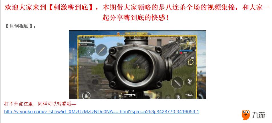 QQ图片20180417211008.png