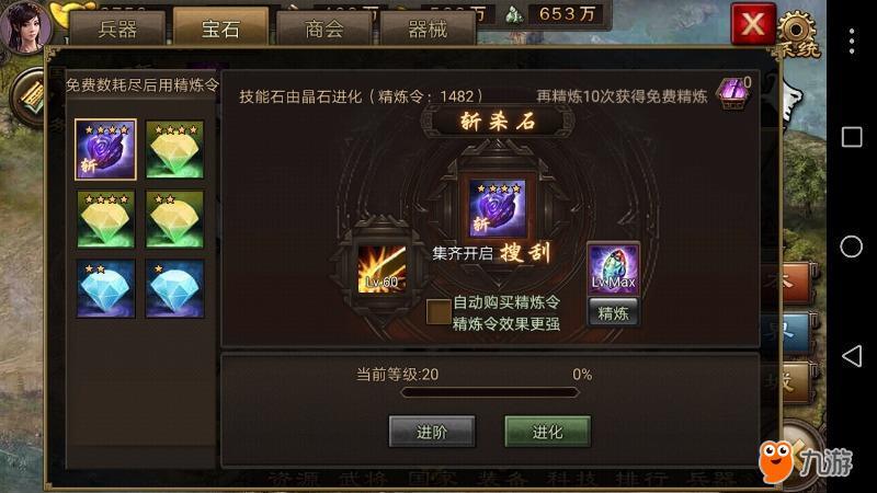 Screenshot_20180417s211353.jpg