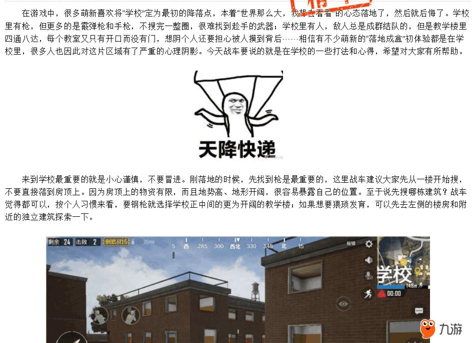 QQ图片20180417212158.png