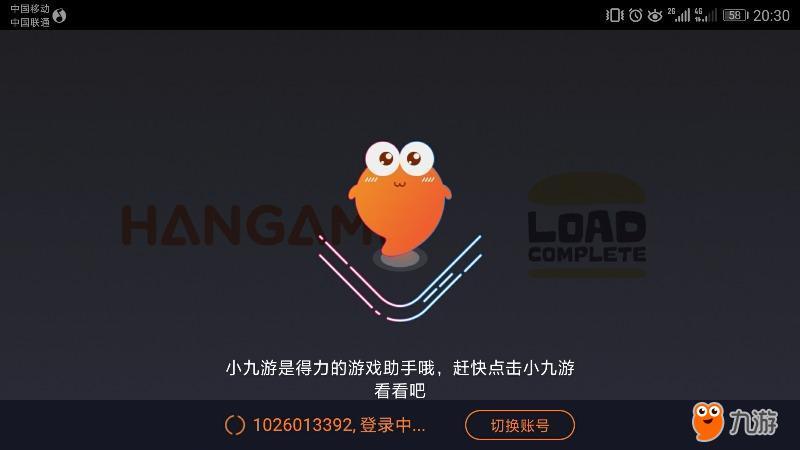 Screenshot_20180417s203050.jpg