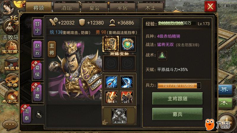 Screenshot_2018s04s05s23s08s07s336_com.xm.gcld.mi.png