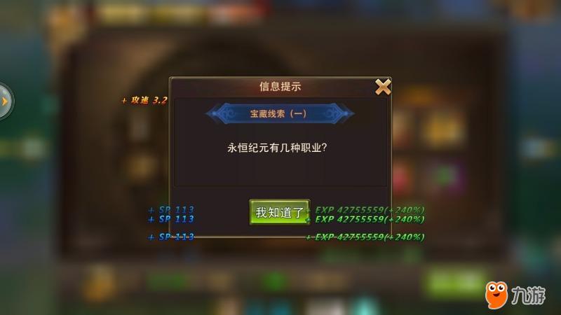 sO_20180419_170306.jpg