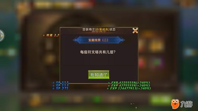sO_20180419_170311.jpg