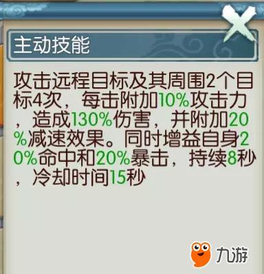 mmexport1524240132392.jpg