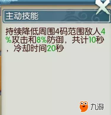 mmexport1524240135172.jpg