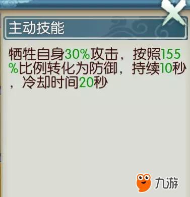 mmexport1524240140422.jpg