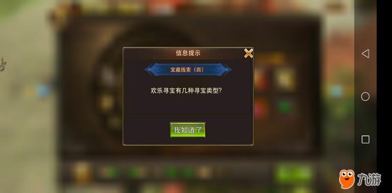 Screenshot_20180507s140446.jpg