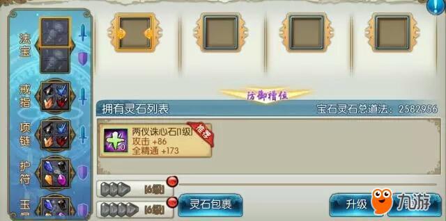 mmexport1525992290392.jpg
