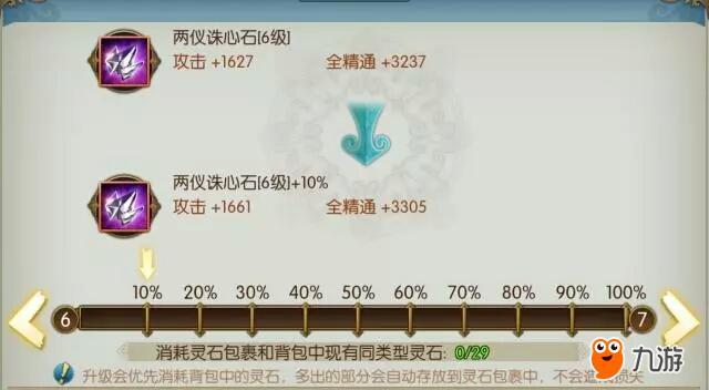 mmexport1525992293018.jpg