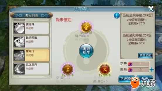 mmexport1526479457938.jpg