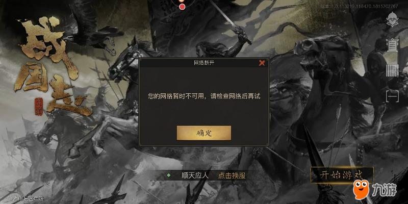 Screenshot_20180517s103005.jpg