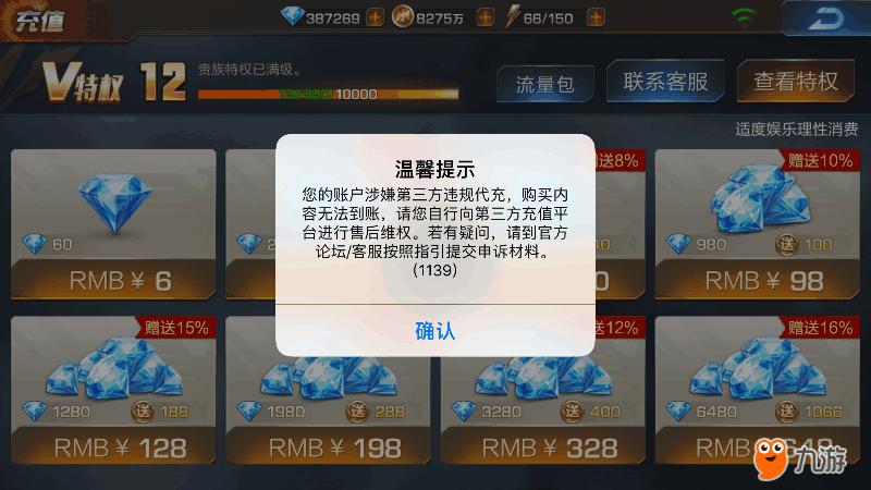 280A0574s2D5Ds4552s8D1Es59BCA44446A2.png