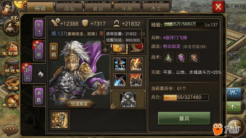 Screenshot_2018s05s17s11s21s07s38.png