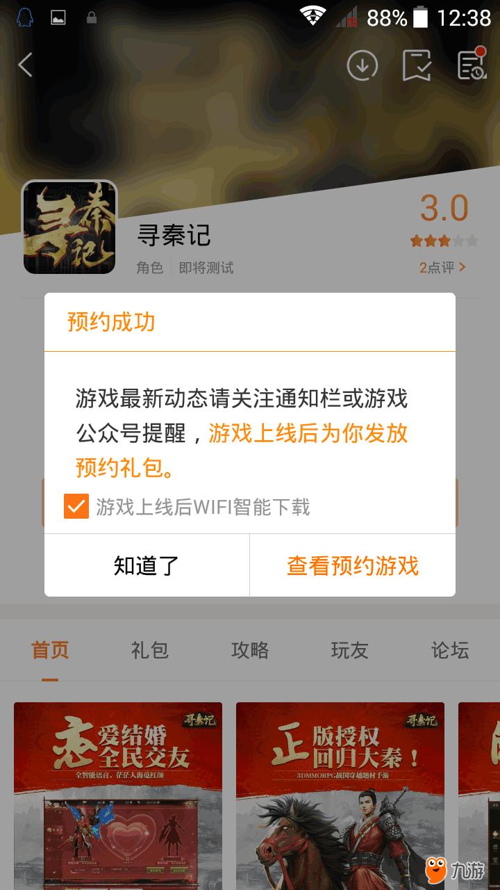 Screenshot_2018s05s17s12s38s47.png