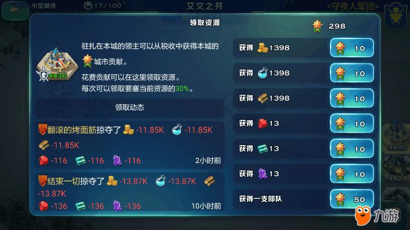 Screenshot_2018s05s17s12s50s31.png