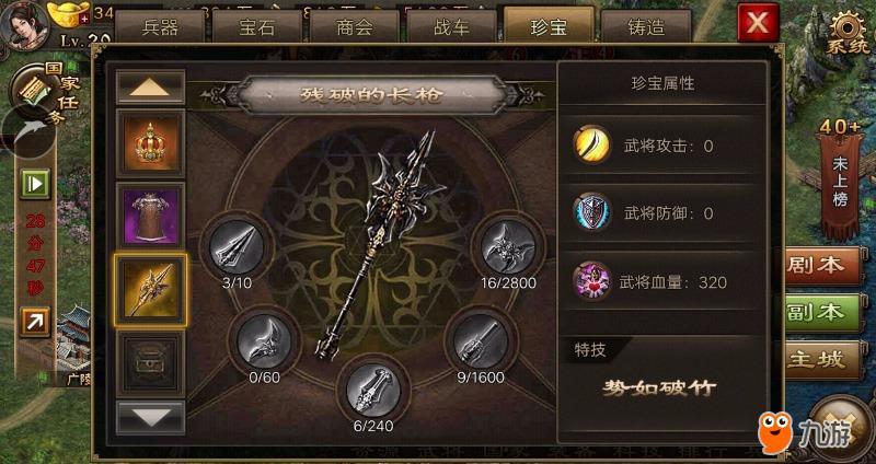 Screenshot_2018_0517_123408.jpg