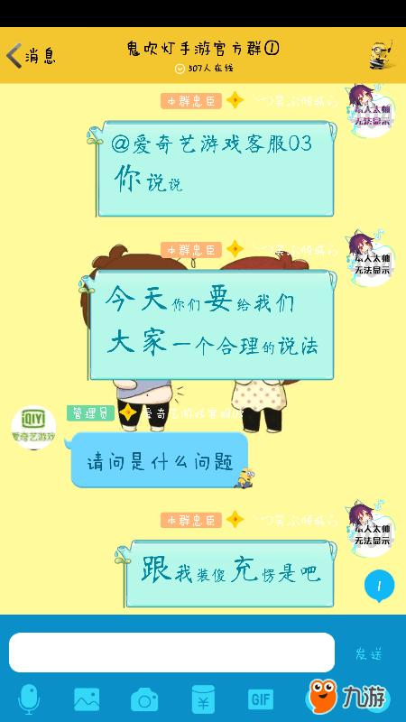 Screenshot_20180517s165929.png