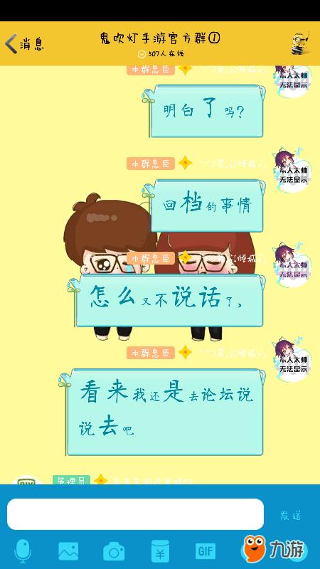 Screenshot_20180517s165952.png