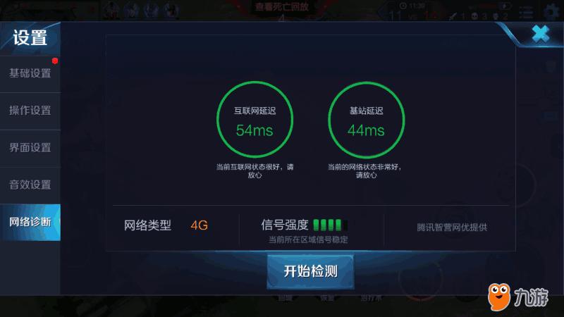Screenshot_2018s05s17s18s21s33s410_com.tencent.tmgp.sgame.png