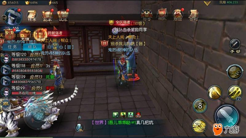Screenshot_20180223s120354.jpg