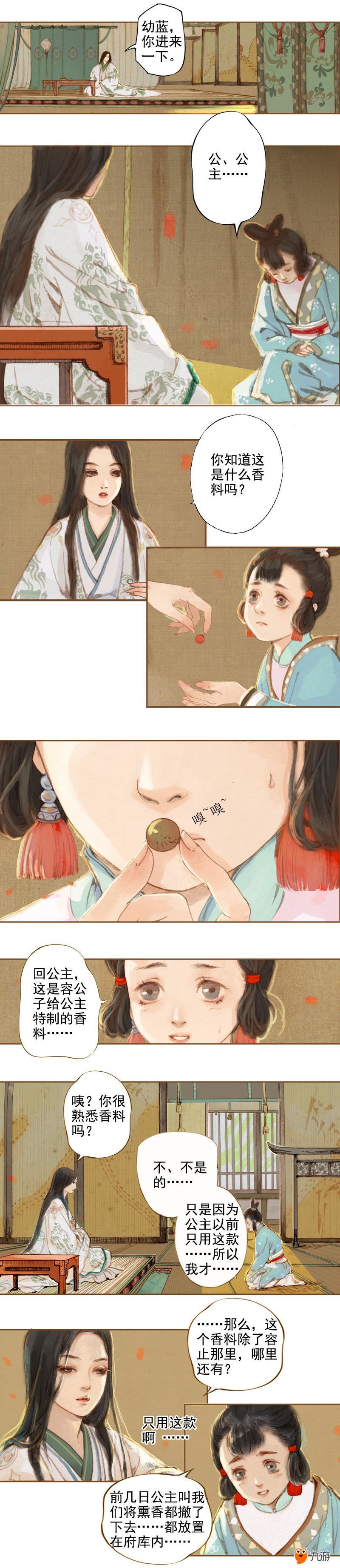 6下(3).jpg