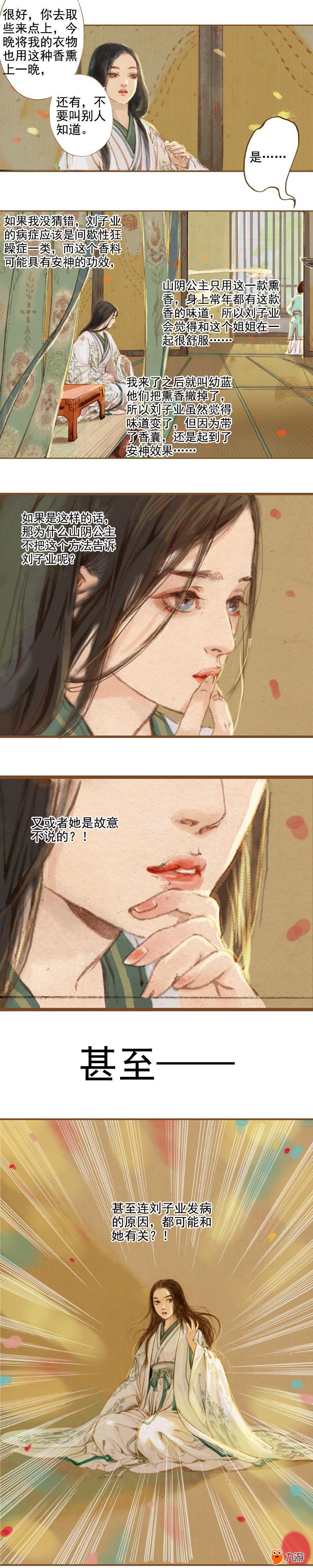 6下(4).jpg