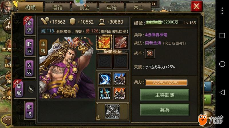 Screenshot_20180422s203610.jpg