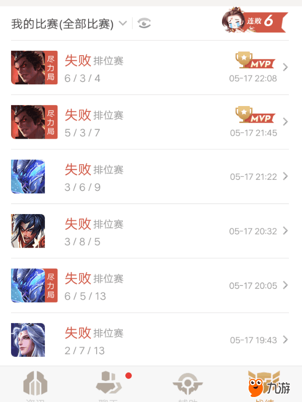 Screenshot_2018_0517_223331.png