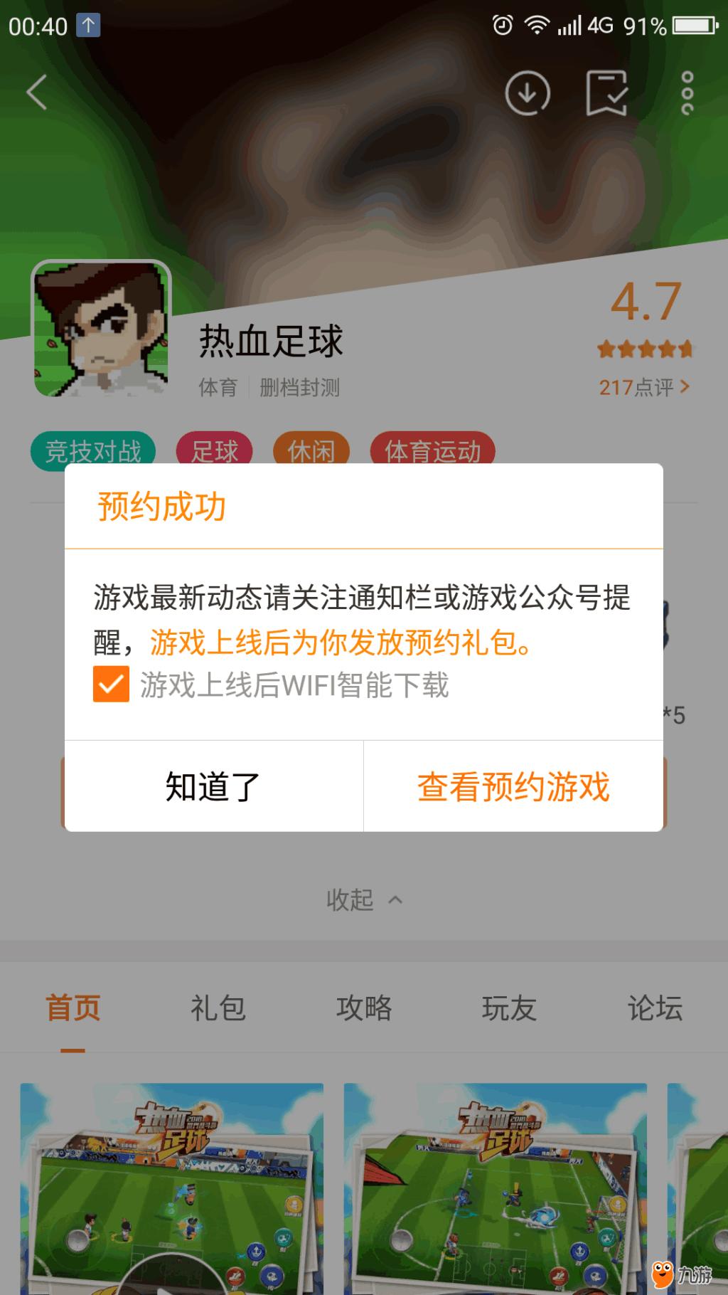 QQ图片20180518013523.png
