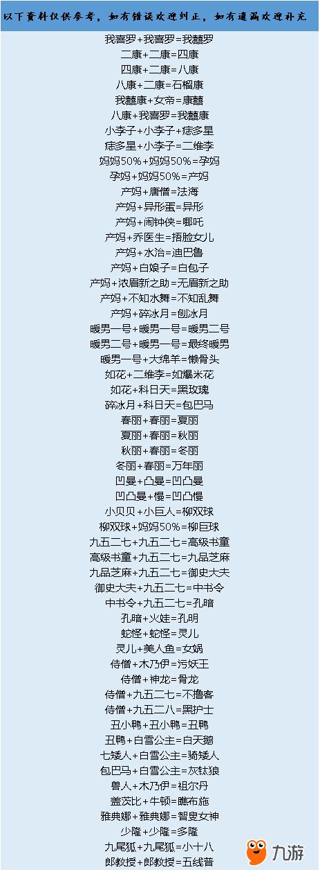 QQ图片20180317204237.png