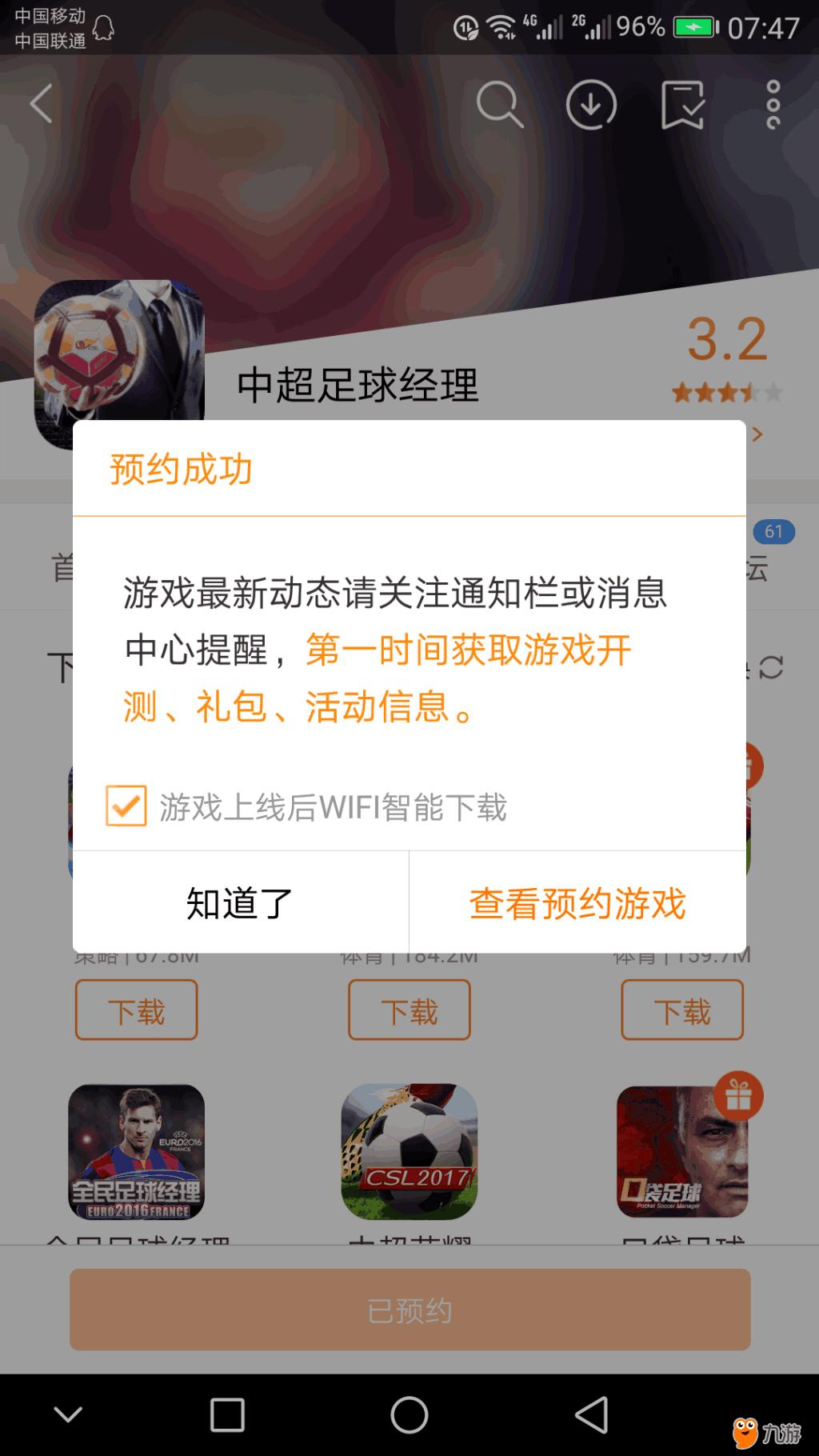 Screenshot_20180604s074713.png